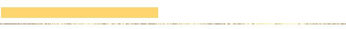 にっしょうかん新館 梅松鶴の備品・料金のご案内:お飲物・コンパニオン・宿泊割引