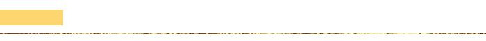 にっしょうかん新館 梅松鶴の備品・料金のご案内:付帯設備