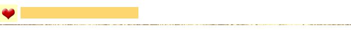 にっしょうかん新館 梅松鶴の歓送迎会プラン:通常ウェディングプラン