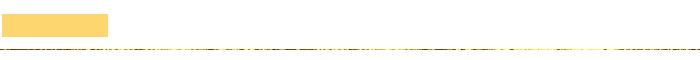 にっしょうかん新館 梅松鶴の歓送迎会プラン:プラン一例