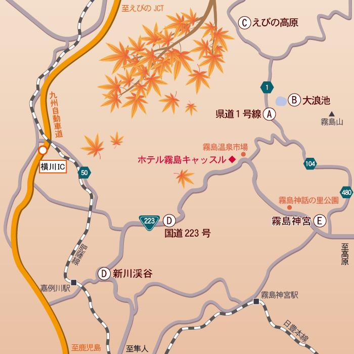 ホテル周辺紅葉マップ