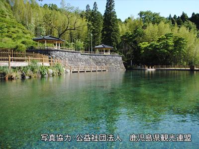 丸池湧水イメージ