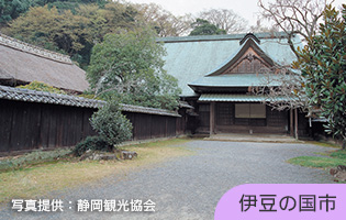 大仙家の周辺観光「江川邸」