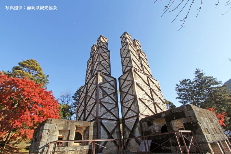 世界遺産「韮山反射炉」写真提供 静岡県観光協会