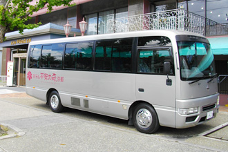 平安の森京都無料送迎バス
