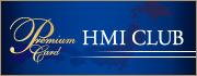 HMI CLUB プレミアムカード