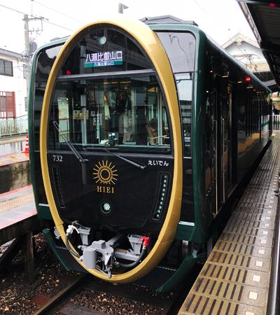 叡山電車の「ひえい」がデビュー