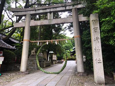 岡崎神社の茅の輪