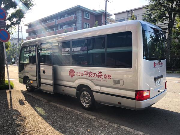 新車のシャトルバス導入!