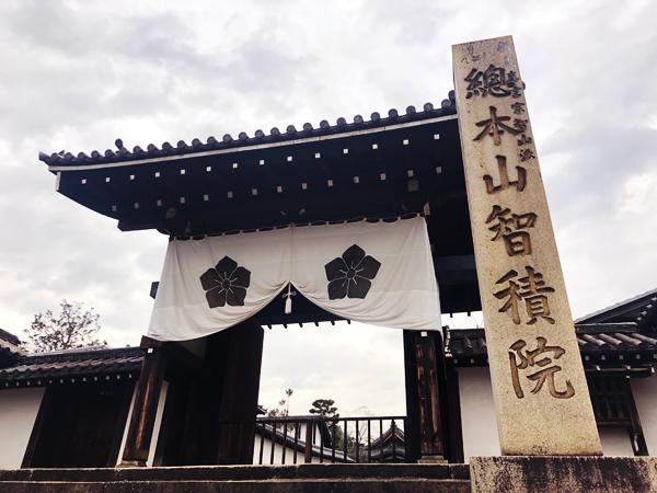 2月【第53回 京の冬の旅 非公開文化財特別公開】 開催中!