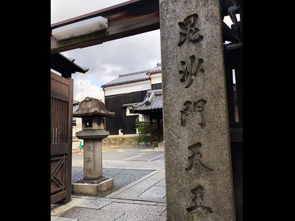 寒さ厳しい京都市内ー