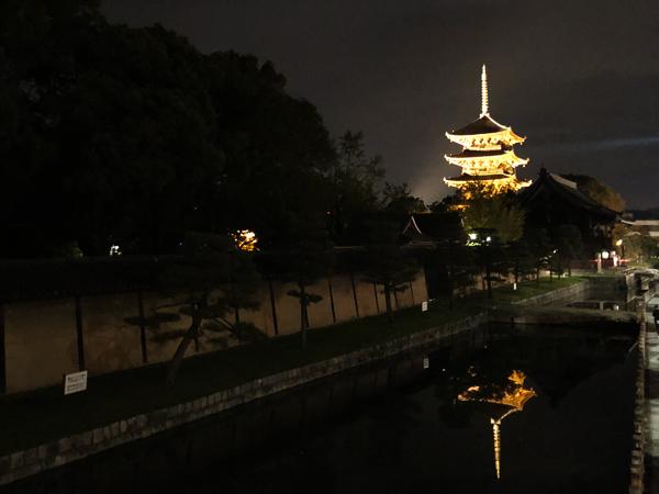 夜の東寺・五重塔