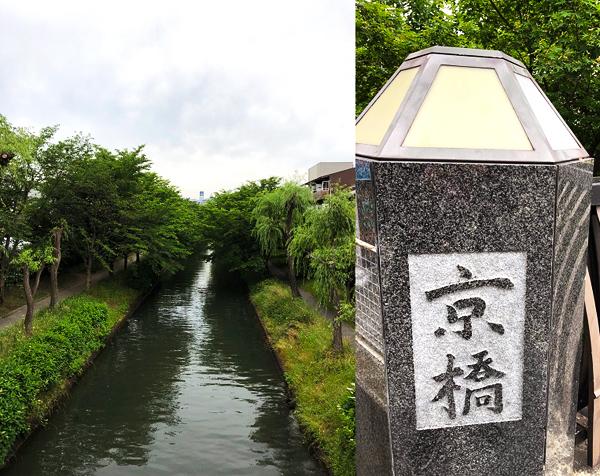 京都にも京橋!?