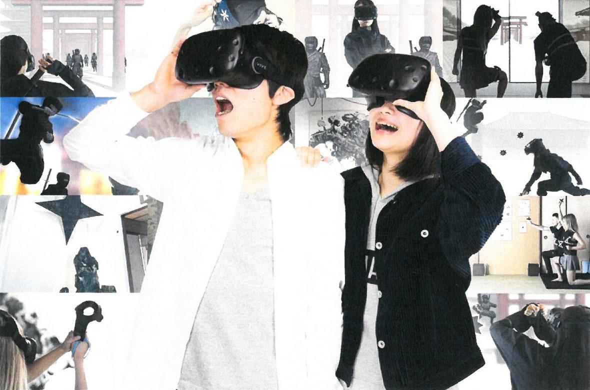 忍者VR体験プラン