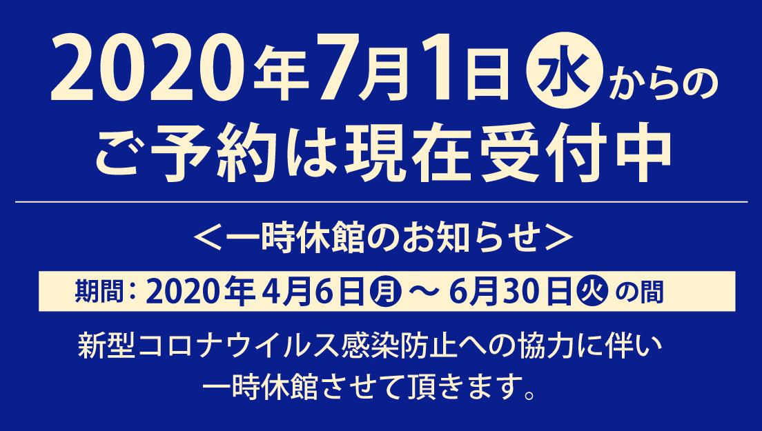 新型 コロナ 石川 県