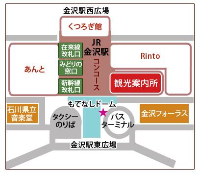 金沢観光案内所 地図