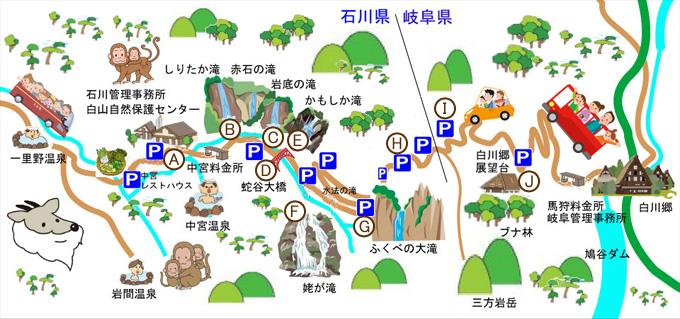 白山白川郷ホワイトロードイラストマップ