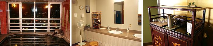 紅葉亭の展望浴場