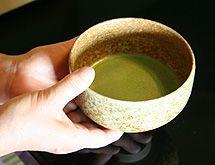 にっしょうかん別邸紅葉亭のおもてなし:お抹茶をどうぞ