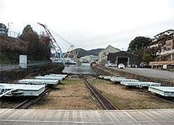 小菅修船場跡(西洋式ドック)