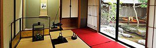 紅葉亭の特別和室に泊まる