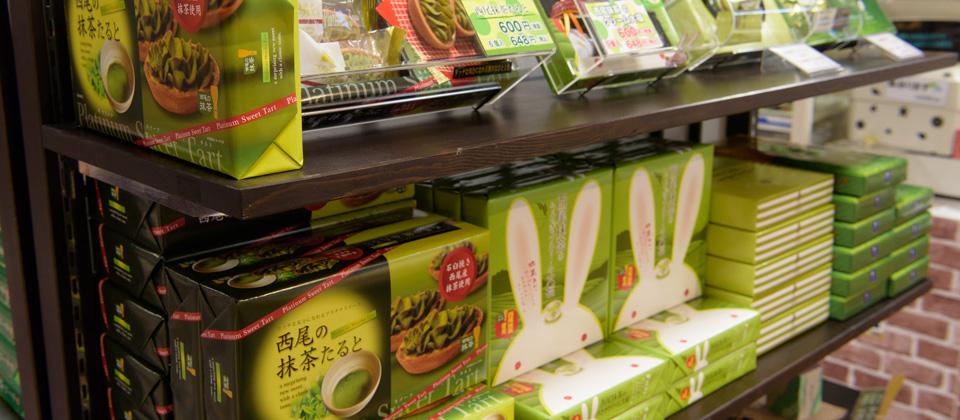 三河湾ヒルズ・ホテルの売店のお土産(西尾の抹茶)