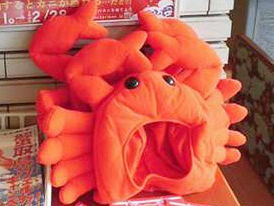 蟹のかぶり物も勿論ございます