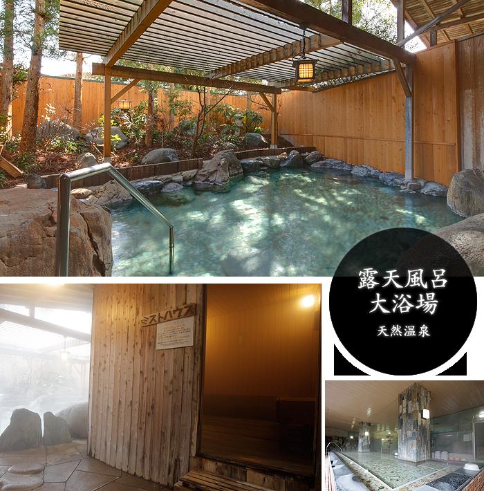 三朝ロイヤルホテルの天然温泉の露天風呂と大浴場