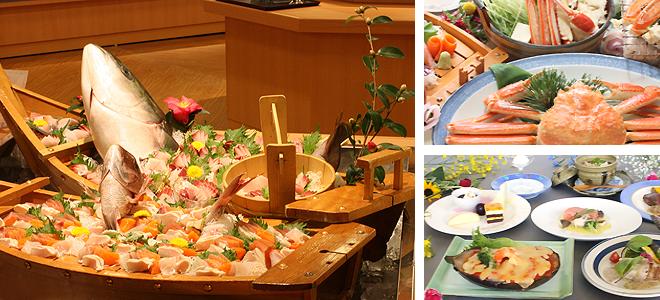 三朝ロイヤルホテル ビュッフェと会席料理と冬の蟹料理