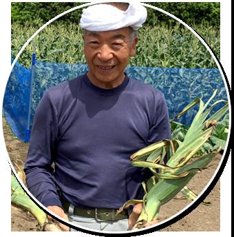 農業の達人・山口さん