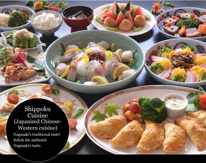 Shippoku Cuisine (Japanized Chinese-Western cuisine)