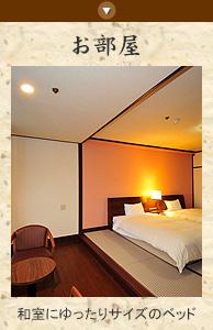 長崎にっしょうかんのお部屋:広さと夜景が自慢の客室