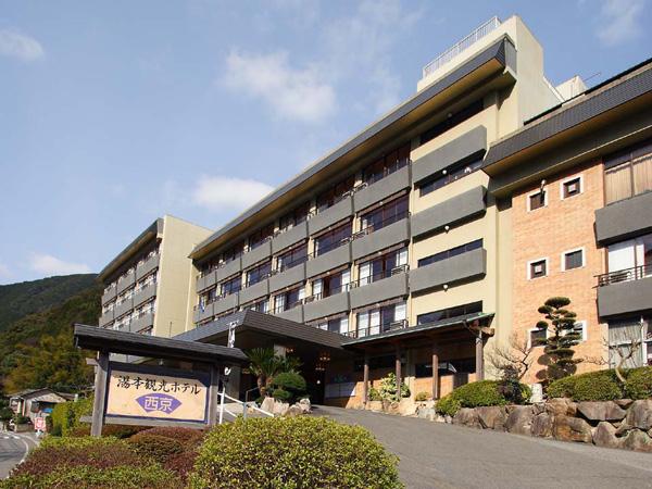 湯本観光ホテル西京の過ごし方|山口県 湯本温泉の旅館|湯本 ...